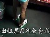chinese, gay